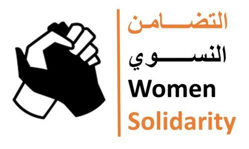 Yemen Women Voices